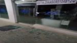 कर्नाटक: शिवमोगा में धमाके की तेज आवाज से घबराए लोग, महसूस किए गए झटके, घरों के शीशे टूटे