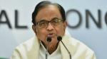कृषि बिल से जुड़ा RTI रद्द करने पर गुस्साए चिदंबरम, बोले- गतिरोध खत्म करने को सरकार पहले गलती स्वीकार करे