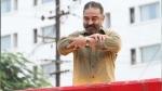 Tamil nadu Election: कमल हासन की पार्टी को वापस मिला 'बैटरी टॉर्च' वाला सिंबल