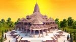 45 दिनों तक चला राम मंदिर निर्माण के लिए चंदा अभियान, 2100 करोड़ रुपये हुए इकट्ठा