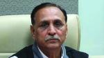 गुजरात में बंजर भूमि पर पैदावार के लिए CM रूपाणी ने शुरू कराया 'मुख्यमंत्री बागायत विकास मिशन'