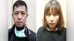 मनी लॉन्ड्रिंग मामले में UP ATS ने चीन के दो नागरिकों को नोएडा से किया गिरफ्तार