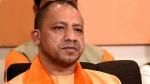 CM योगी के खिलाफ किया था अपशब्दों का प्रयोग, इलाहाबाद HC ने लगाई गिरफ्तारी पर रोक