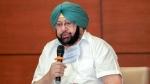 पंजाब: पूर्व मुख्यमंत्री कैप्टन अमरिंदर सिंह ने चुनी अलग राह, अपनी नई पार्टी बनाने का किया ऐलान