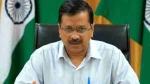 युवाओं का हुनर तलाशने में जुटी दिल्ली सरकार, मुख्यमंत्री ने खोला 8वां स्किल सेंटर
