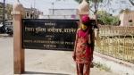 बाड़मेर : 18 साल की बेटी के आरोप-'बेचना चाहते हैं पिता, दादी और ताऊ'