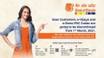 Bank of Baroda: बैंक ऑफ बड़ौदा के खाताधारकों के लिए जरूरी खबर, 1 मार्च से लागू होंगे ये नियम, ट्वीट कर दी जान