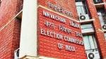 चुनावी राज्यों में वैक्सीन प्रमाणपत्रों से हटाई जाए पीएम मोदी की फोटो: चुनाव आयोग