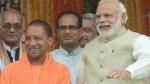 अयोध्या में श्रीराम एयरपोर्ट निर्माण के लिए केंद्र सरकार ने दिए 250 करोड़, सीएम योगी ने पीएम का किया धन्यवाद