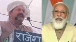 BKU अध्यक्ष नरेश टिकैत ने बताई प्रधानमंत्री नरेंद्र मोदी के दाढ़ी बढ़ाने की वजह, जानिए क्या कहा?