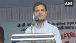पीएम मोदी के मत्स्य मंत्रालय वाले बयान पर राहुल का पलटवार, Tweet कर कही ये बात