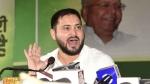 West Bengal Assembly Elections 2021: और रोचक होगा चुनाव, कोलकाता पहुंच कर ममता से मुलाकात करेंगे तेजस्वी