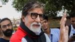 मोतियाबिंद का ऑपरेशन कराकर घर लौटे अमिताभ बच्चन, फैंस से इस बात के लिए मांगी माफी