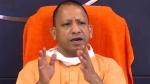 CM योगी ने 2024 तक UP को वन ट्रिलियन इकॉनमी वाला राज्य बनाने का रखा लक्ष्य