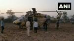 गुजरात: खेडा में ध्रुव हेलीकॉप्टर की इमरजेंसी लैंडिंग, कमांडर कॉन्फ्रेंस से लौट रहे अधिकारी थे सवार