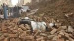 महोबा: निर्माणाधीन बिल्डिंग की दीवार गिरने से 3 मजदूरों की मलबे में दबकर मौत