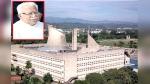 हरियाणा सिविल सचिवालय: कर्मी और अधिकारी 3 मार्च तक अपडेट कर सकते हैं अपनी फैमिली डिटेल्स