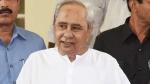 ओडिशा: कोरोना के खिलाफ सीएम पटनायक ने तैनात किए 47 नए ALS सिस्टम से लैस एंबुलेंस