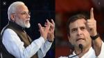 Farmers Protest: राहुल गांधी का तंज-'जीविका अधिकार है, उपकार नहीं'