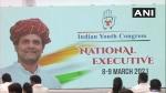 विधानसभा चुनावों से पहले दिल्ली में आज यूथ कांग्रेस की बैठक, राहुल गांधी करेंगे संबोधित