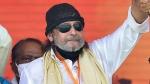 भाजपा नेता मिथुन चक्रवर्ती ने ममता बनर्जी को क्यों कहा Good Luck?