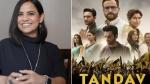 'तांडव' विवाद: अपर्णा पुरोहित को राहत, सुप्रीम कोर्ट ने लगाई गिरफ्तारी पर रोक