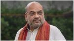 कूच बिहार की घटना पर बोले गृह मंत्री अमित शाह, 'दीदी जब बंगाल की जनता मुझे कहेगी तब मैं इस्तीफा दे दूंगा'