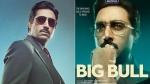 जब अभिषेक बच्चन से यूजर ने कहा- अच्छी नहीं लगी आपकी Big Bull फिल्म, एक्टर ने ट्विटर पर दिया ये जवाब