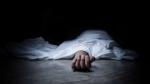बिहारः बहू ने गिलास में घोलकर रखा था हेयर डाई तो सास ने पानी समझ पी लिया और हो गई मौत