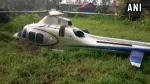 केरल: हेलीकॉप्टर की क्रैश लैंडिंग, हादसे में लुलु ग्रुप के चेयरमैन और उनकी पत्नी बाल-बाल बचे