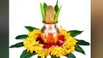 Hindu Nav Varsh 2021: हिंदू नववर्ष नव-संवत्सर 2078 पर अपनों को भेजें ये शुभकामना संदेश, मैसेज