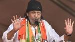 पश्चिम बंगाल में BJP की हार के बाद बढ़ी मिथुन चक्रवर्ती की मुश्किल, पुलिस ने की पूछताछ