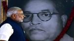 Ambedkar Jayanti: बाबा साहेब का संघर्ष हर पीढ़ी के लिए एक मिसाल बना रहेगा: PM मोदी