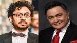 BAFTA अवॉर्ड में ऋषि कपूर और इरफान खान को किया गया याद, देखकर फैंस की आंखें हुई नम