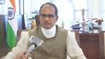 मध्य प्रदेश सरकार इस साल भी लेगी 50 हजार करोड़ का कर्ज