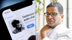 क्या है Clubhouse App, जिस पर प्रशांत किशोर का PM Modi की तारीफ वाला ऑडियो चैट हुआ लीक?