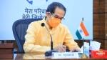 कोरोना संकट पर CM ठाकरे ने PM मोदी से की अपील- महाराष्ट्र को ऑक्सीजन एयरलिफ्ट कर दें