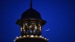 देश के कई हिस्सों में सोमवार को नहीं दिखा रमजान का चांद, अब 14 अप्रैल को होगा पहला रोजा
