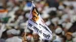 पंजाब सरकार को AAP ने याद दिलाए चुनावी वादें, कहा बुढ़ों, दिव्यांगों और बेसहारा बच्चों को दें 2500 रु का पेंश