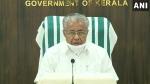 केरल लॉकडाउन: सीएम पिनराई विजयन का ऐलान- कोई भी भूखा नहीं रहेगा, खाने का होगा बंदोबस्त