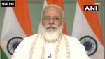 Cyclone Tauktae: गुजरात-दीव का आज हवाई सर्वेक्षण करेंगे PM मोदी