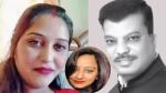 जानिए कौन है पूर्व मंत्री उमंग सिंघार की खुदकुशी करने वाली GF सोनिया भारद्वाज, कैसे शुरू हुई लव स्टोरी?