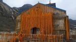 kedarnath: केदारनाथ धाम के कपाट खुले, सीएम तीरथ ने सबके स्वस्थ रहने की मांगी दुआ
