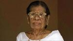 दुनिया की पहली लोकतांत्रिक रूप से चुनी गई कम्युनिस्ट सरकार की सदस्य रहीं केआर गौरी का निधन