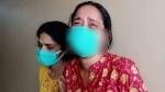 कोरोना संक्रमित मरीज की पत्नी ने जारी किया वीडियो, अस्पताल में डॉक्टर करता था छेड़छाड़