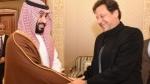 सऊदी अरब ने खैरात में भेजी चावल की बोरियां, पाकिस्तान में  इमरान खान पर फूटा लोगों का गुस्सा