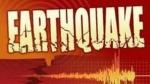 Earthquake in Nepal: नेपाल के पोखरा में भूकंप के तेज झटके, 5.3 मापी गई तीव्रता, बिहार में भी हिली धरती