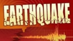 असम में फिर हिली धरती, मोरीगांव में भूकंप के झटके, रेक्टर स्केल पर दर्ज की गई 2.8 तीव्रता
