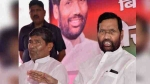 LJP के राष्ट्रीय अध्यक्ष बने पशुपति कुमार पारस, कार्यकारिणी की बैठक में हुआ चुनाव