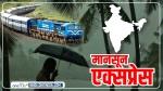 Monsoon Updates: 12 दिन पहले दिल्ली पहुंच सकती है 'मानसून एक्सप्रेस',  IMD ने जारी किया अलर्ट